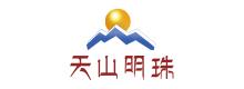 天山明珠 新疆餐饮名店