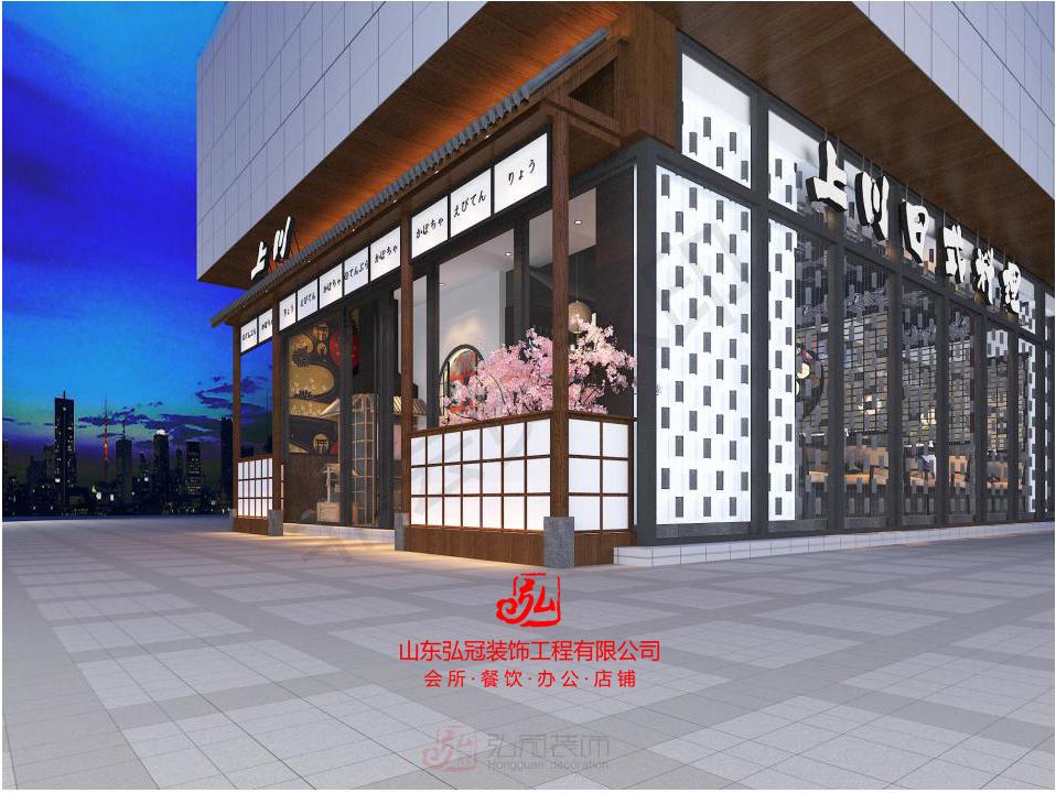 上川日料餐饮 设计案例 (滨州店)