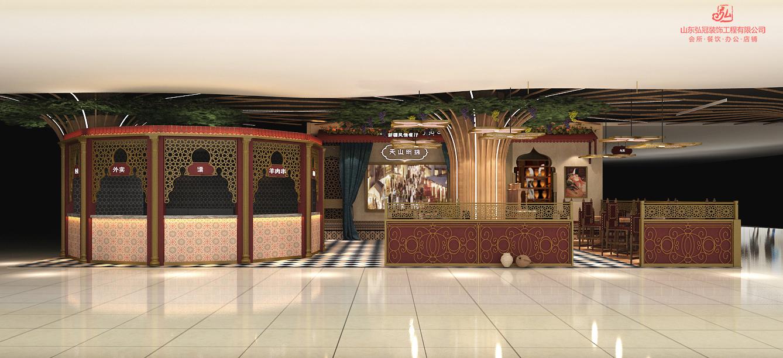 天山明珠 新疆餐饮店 设计案例(济南万虹广场店)