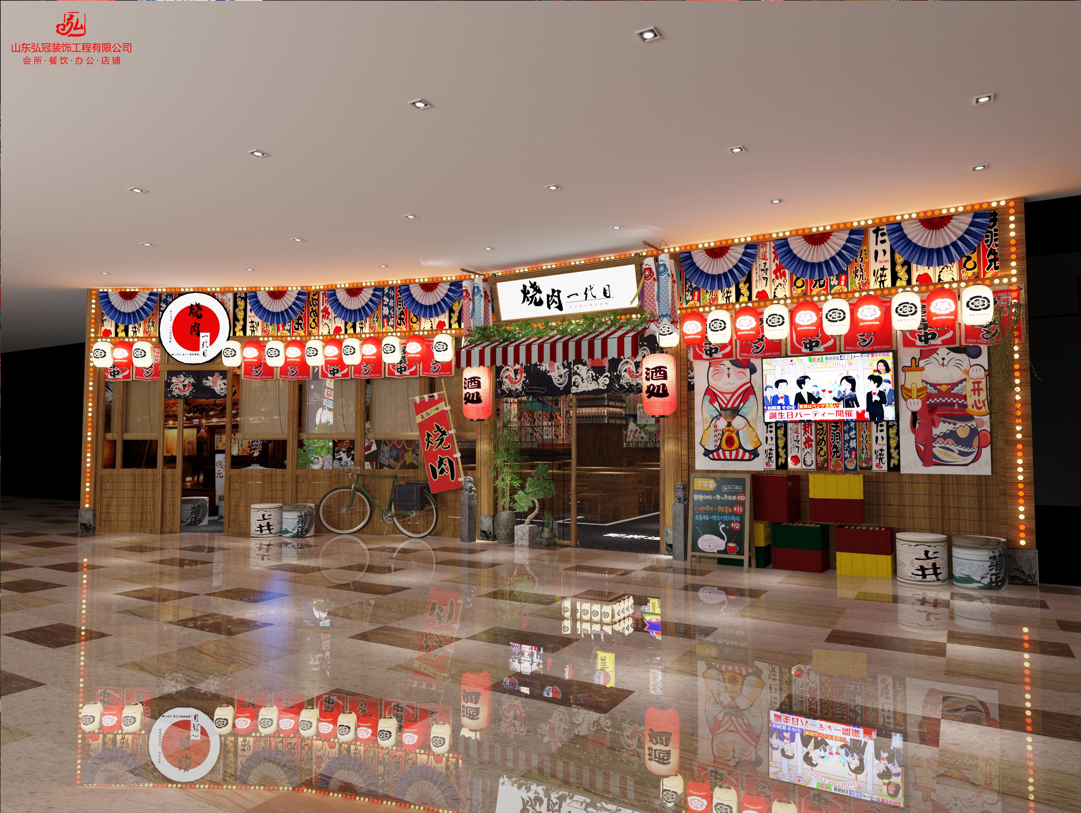 济南日式烧肉一代目烤肉餐饮店 设计案例
