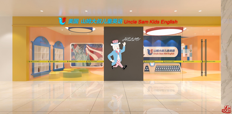 淄博幼儿园教室装修设计
